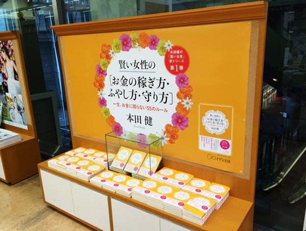 kizuna_okane_hondaken
