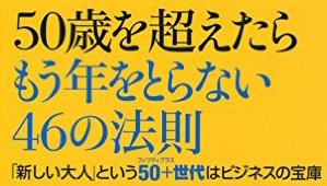50saiwokoetra