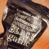 アメリカでがんばる日本の特産品「青森の黒にんにく」