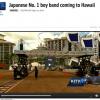 【嵐ハワイコンサート情報】地元TV局でステージ設営風景を実況