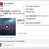待っていました! Facebook内の共有リンクなどを「後で読む」ことができる保存機能がスタート