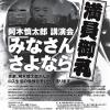 70歳過ぎると在米日本人は日本へ戻りたがる。その理由は?