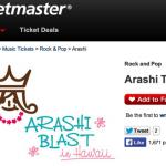 嵐ハワイコンサート チケットは今日9時から販売開始ですよ
