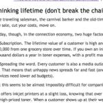 ビジネスはライフタイム(生涯)バリューを軸に考える