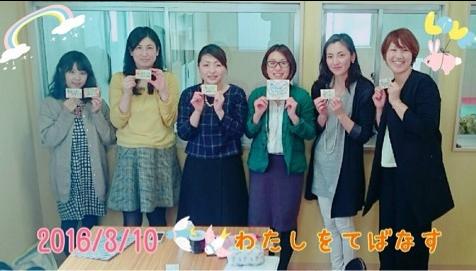 hitomi_sesshion