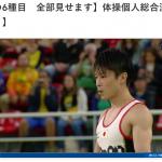 海外からでも日本のオリンピック中継が観れる! 海外在住者限定情報