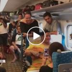 もしもハワイアンが新幹線に閉じ込められたら。「今」を楽しむマインドセット