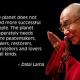 地球はこれ以上、成功者を必要としていない。ダライ・ラマが説く地球に必要な人たち